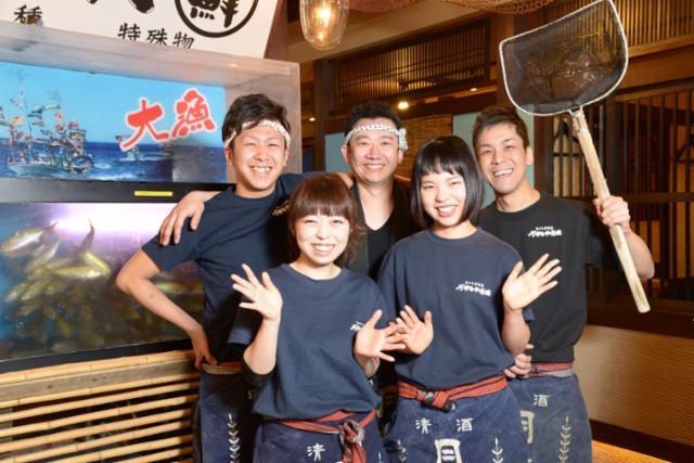 三代目網元 魚鮮水産 八戸三日町店の画像・写真
